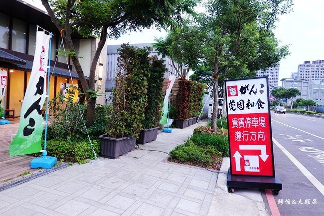 DSC05813_副本.jpg