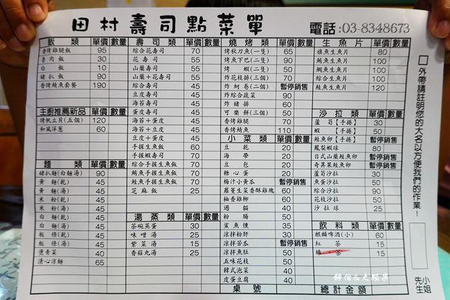 DSC07820_副本.jpg