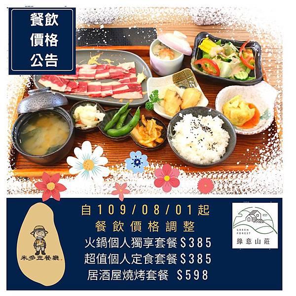 DSC01927_副本.jpg