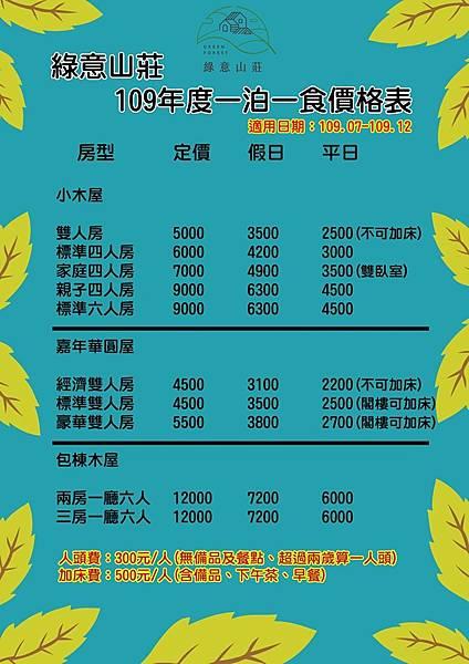 DSC01795_副本.jpg