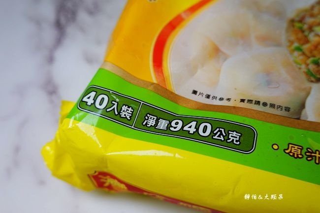 DSC08367_副本.jpg