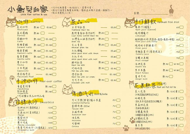 DSC01942_副本.jpg