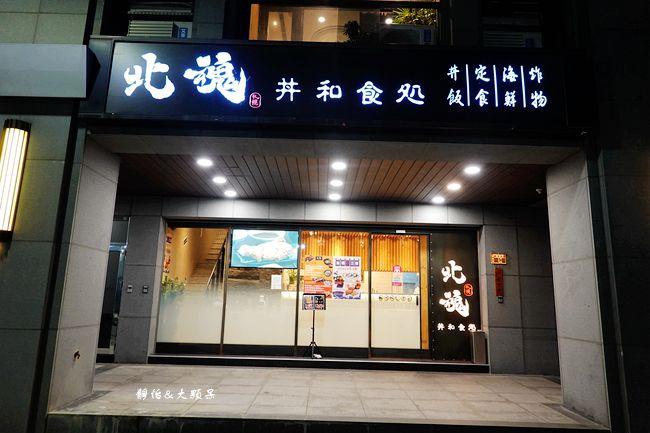 DSC08037_副本.jpg