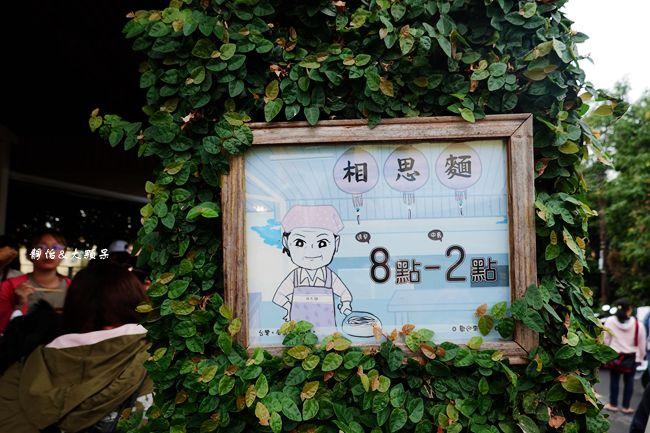 DSC02767_副本.jpg