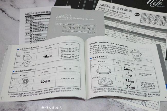 File0029626_副本.jpg