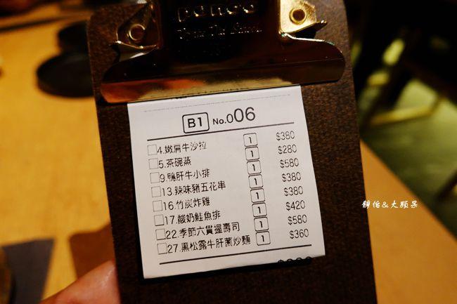 File0029012_副本.jpg