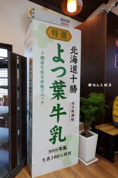 DSC02119_副本.jpg