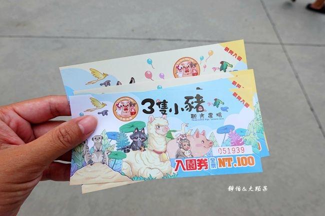 DSC02266_副本.jpg