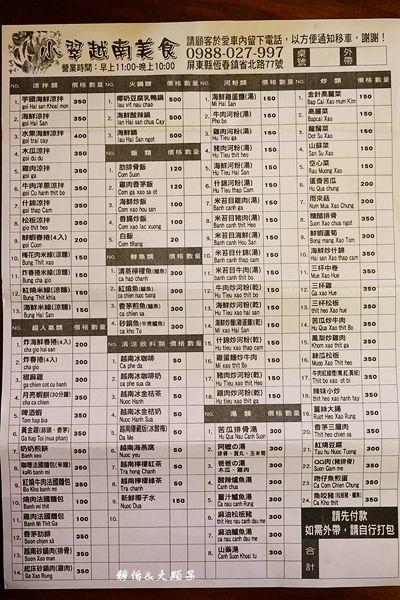 DSC00494_副本.jpg