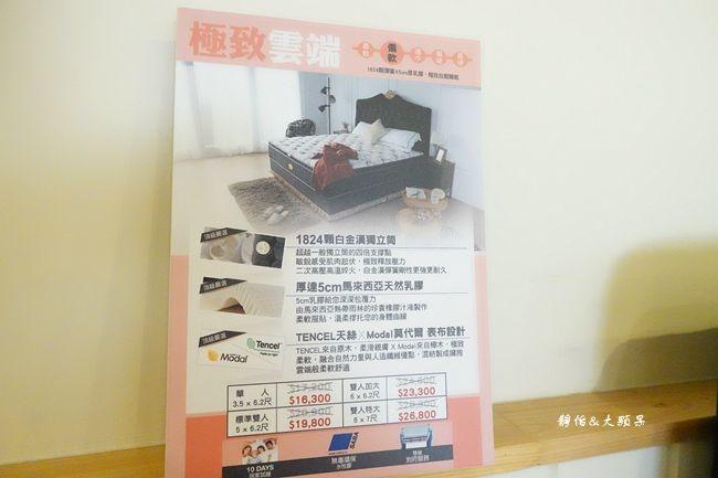 DSC01936_副本.jpg