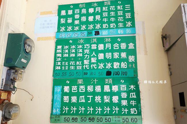 DSC03117_副本.jpg