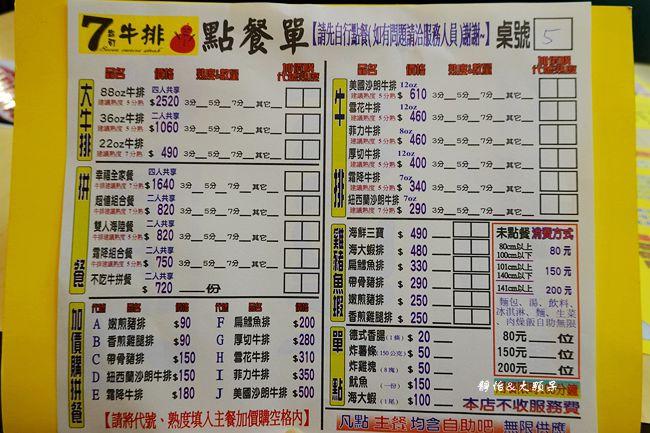 DSC03351_副本.jpg