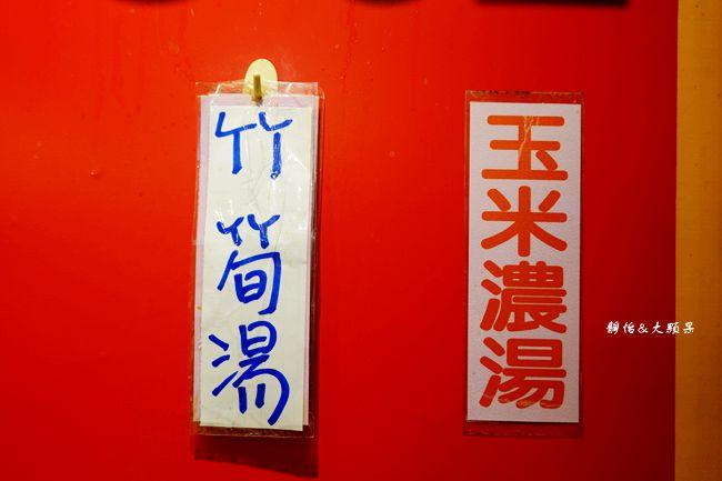 DSC03357_副本.jpg