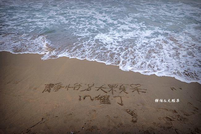 DSC01360_副本.jpg