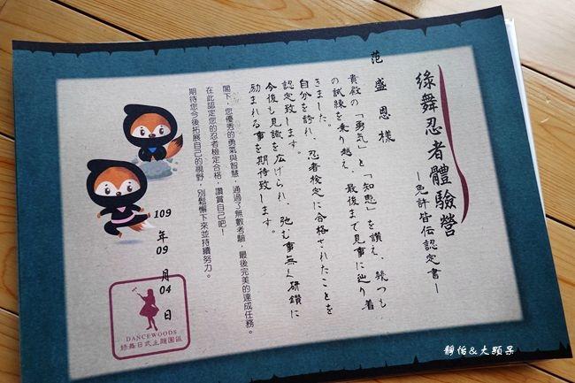 DSC03524_副本.jpg