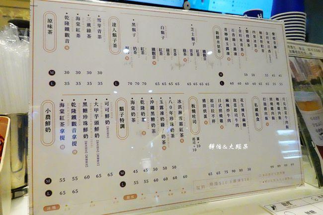 DSC06255_副本.jpg