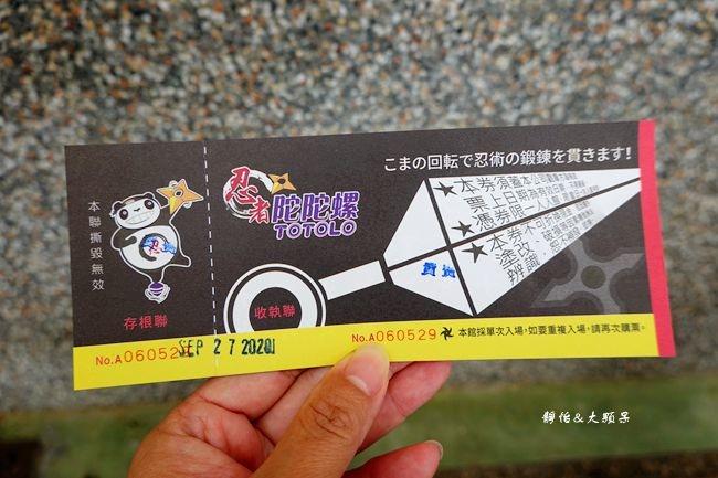 DSC05589_副本.jpg