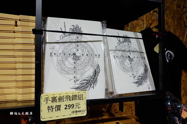 DSC05673_副本.jpg