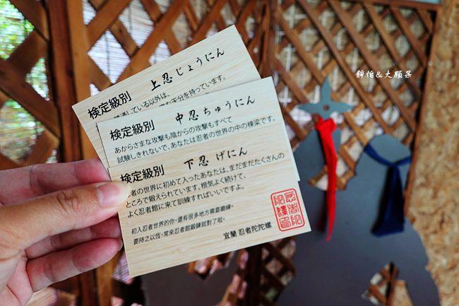DSC05685_副本.jpg