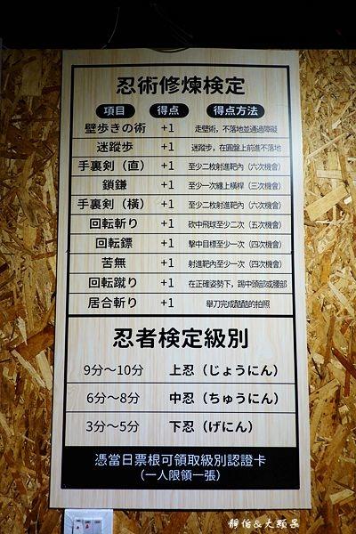 DSC05684_副本.jpg