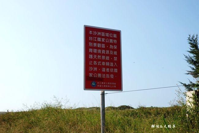 DSC06414_副本.jpg