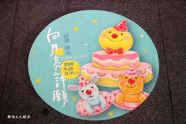 DSC07340_副本.jpg