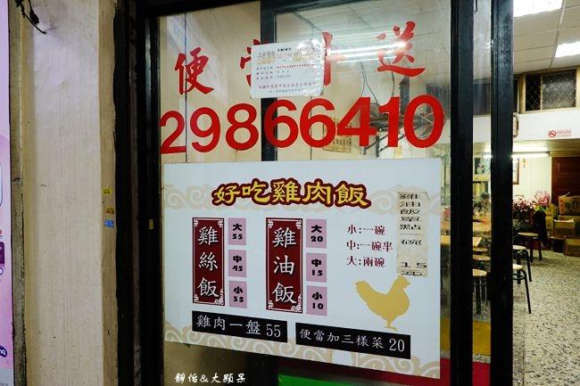 DSC05583_副本.jpg