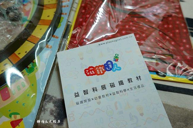 DSC05551_副本.jpg