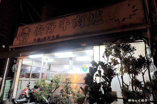 DSC06864_副本.jpg