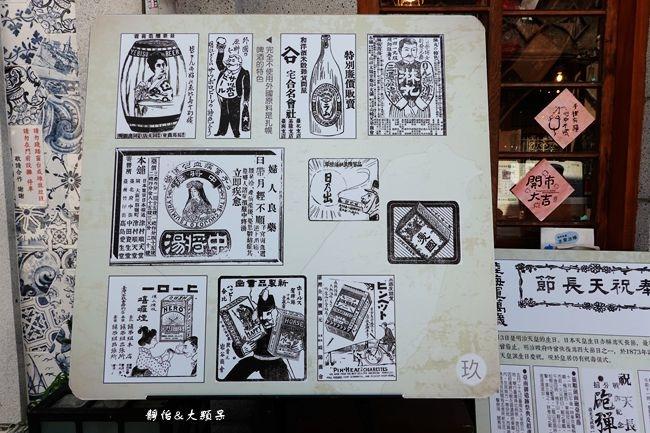 DSC06700_副本.jpg