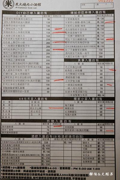 DSC08159_副本.jpg