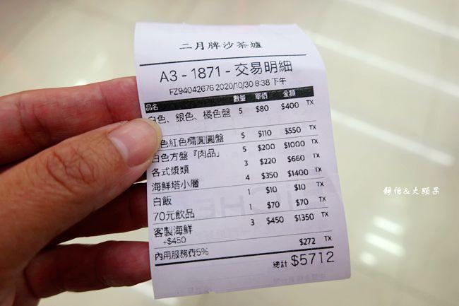 DSC00135_副本.jpg