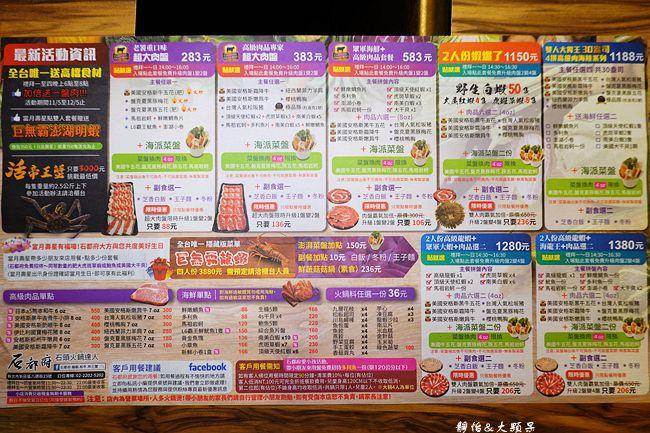 DSC01523_副本.jpg