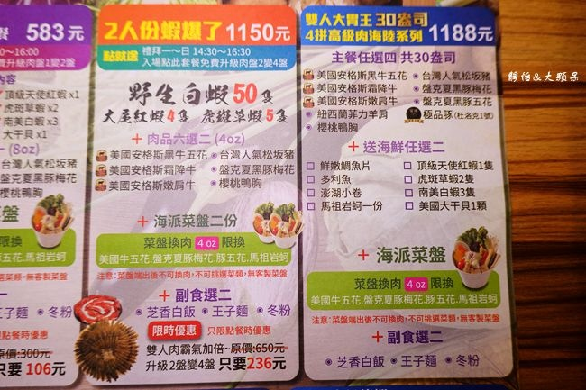 DSC01529_副本.jpg