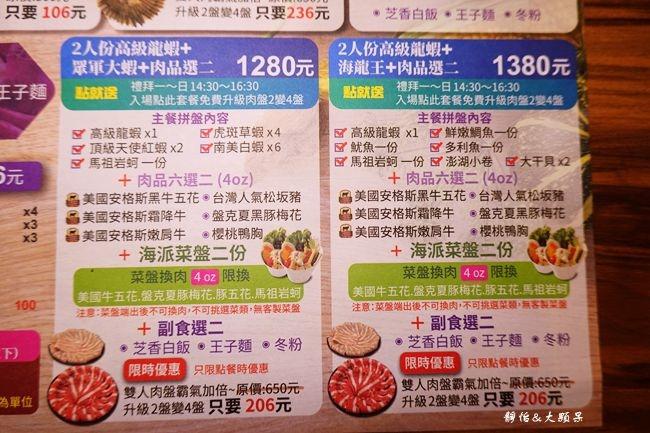 DSC01530_副本.jpg