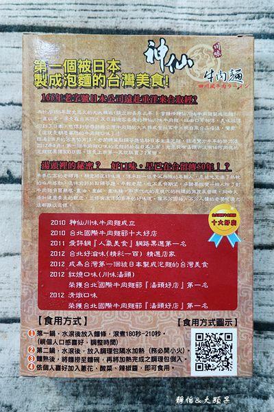 DSC02014_副本.jpg