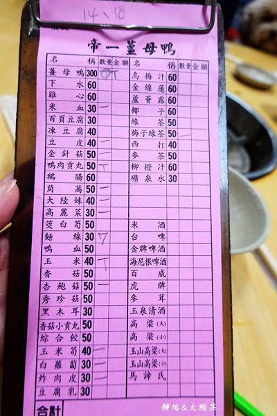 DSC01739_副本.jpg