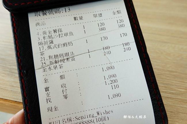 DSC00941_副本.jpg