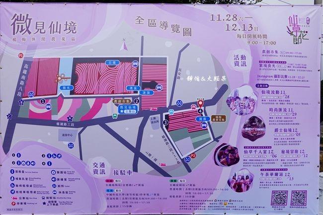 DSC03394_副本.jpg