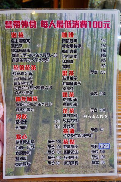 DSC03763_副本.jpg