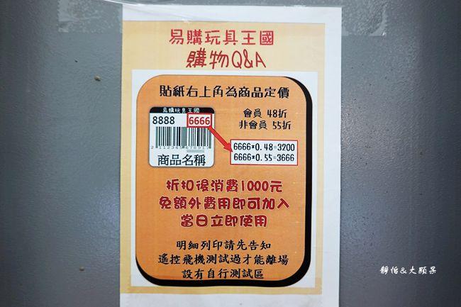 DSC03909_副本.jpg