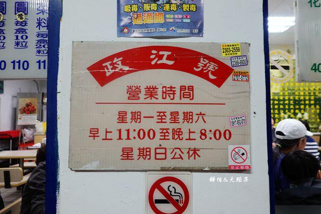 DSC04087_副本.jpg