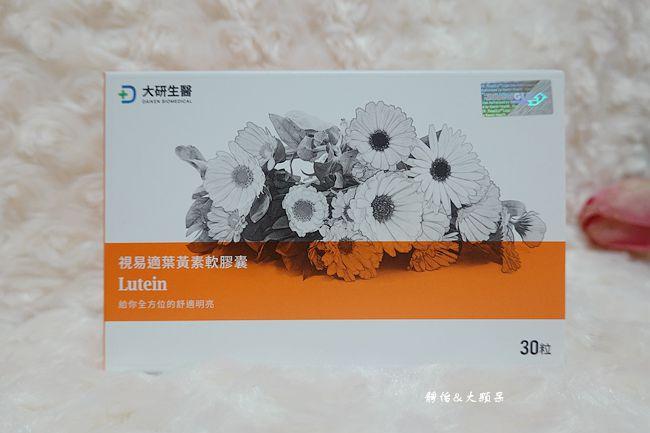 DSC04744_副本.jpg