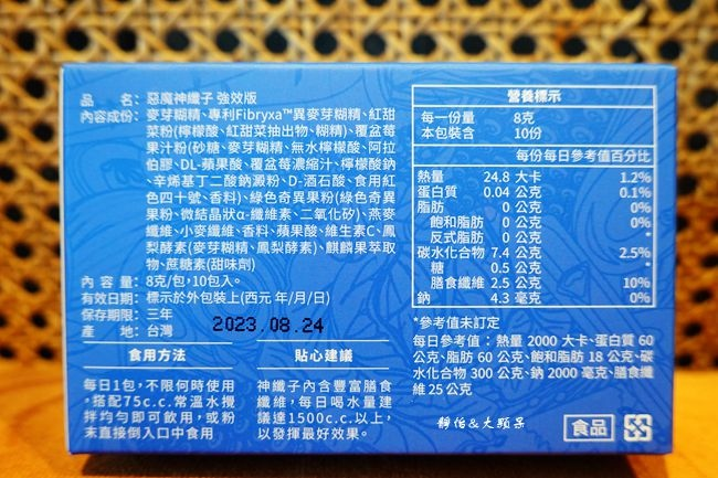 DSC05674_副本.jpg