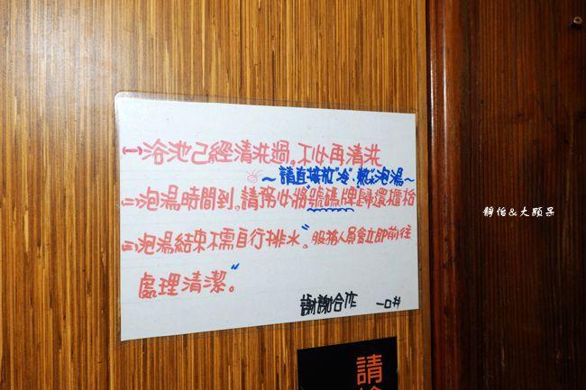 DSC06018_副本.jpg