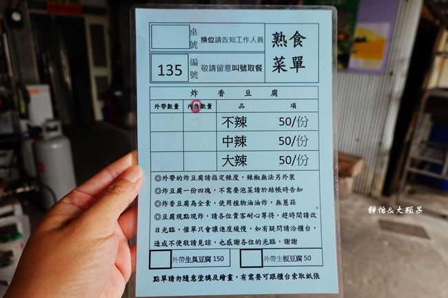 DSC04635_副本.jpg