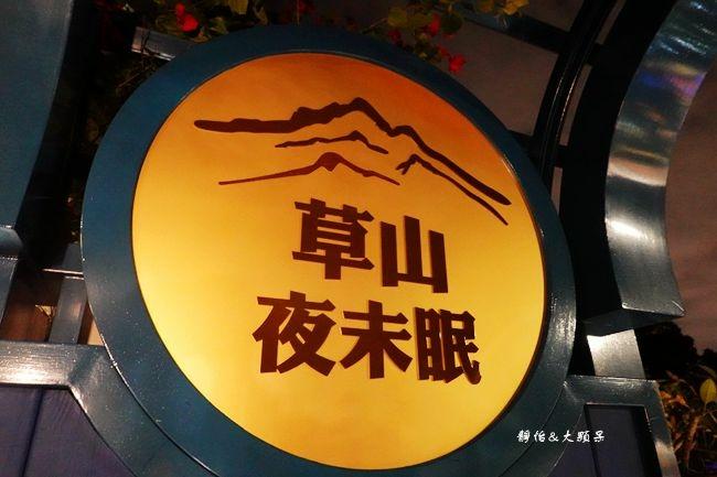 DSC06771_副本.jpg