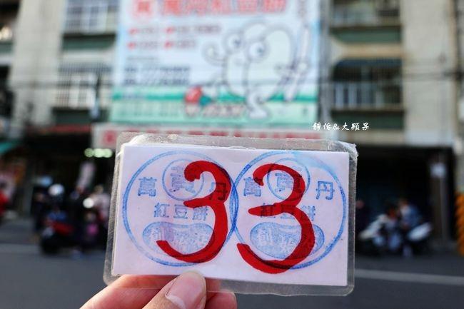 DSC08054_副本.jpg