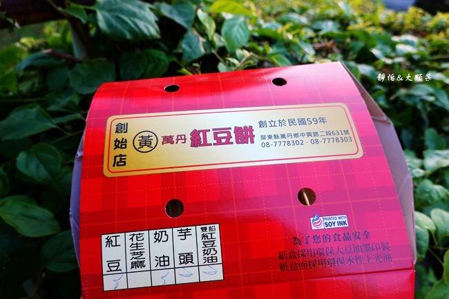DSC08068_副本.jpg