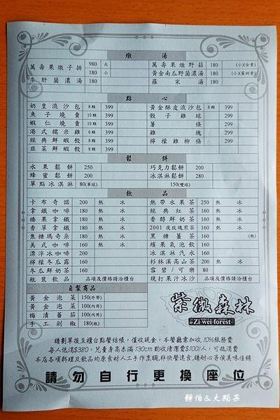 DSC08800_副本.jpg